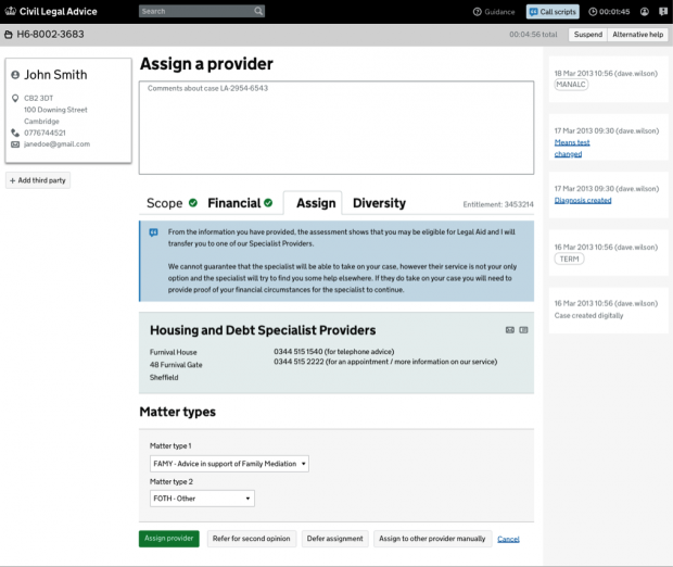 screenshot of CLA system