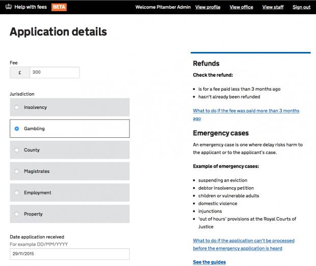 Screenshot showing contextual guidance